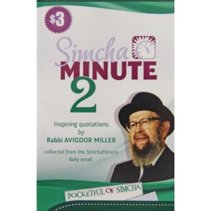 Simcha Minute 2 - Inspiring Quotations by R' Avigdor Miller