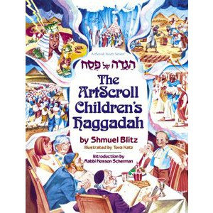 The Artscroll Children's Haggadah Hardback