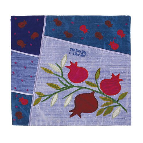 Matzah Cover Emanuel Raw Silk Applique`d - Pomegrantes Blue