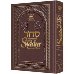 NEW Expanded Hebew English Siddur Wasserman Ed Ashkenaz Pocket Size Maroon