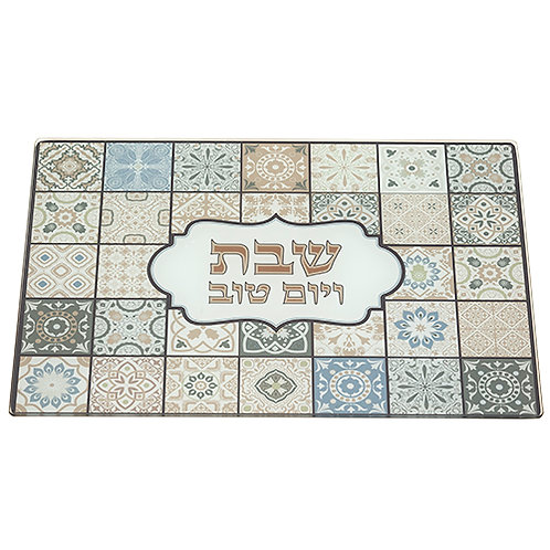 Glass Challah Board 37*25 Cm 43461
