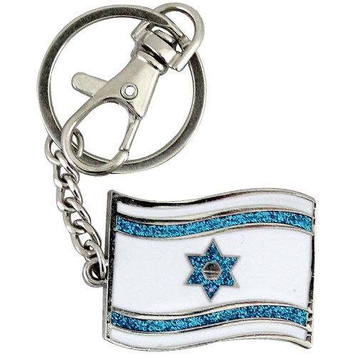 Keychain 5cm- Israeli Flag