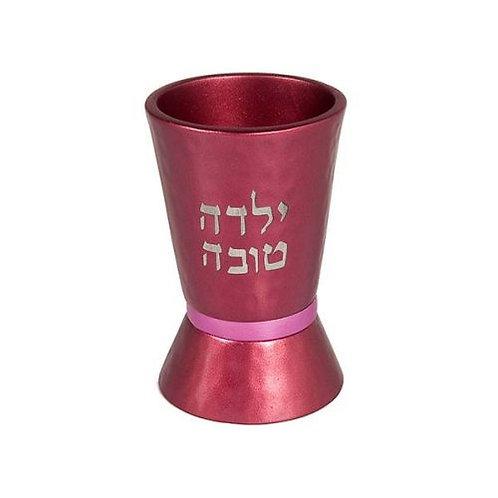 "Kiddush Cup - ""Yalda Tova"" - Maroon with Pink ring from Emanuel YTO-4"