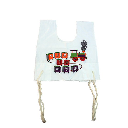 "Children's Tzitzit Garment with Train and ""Ani Ben Shalosh"""