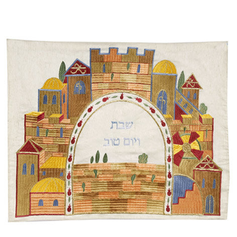 Challah Cover Embroiderey- Jerusalem