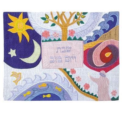 Challah Cover shabbat Raw Silk the Creation emanuel yair emanuel Cas-23