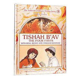 Artscroll: Tisha B'av With Bina, Benny, and Chaggai Hayonah by Yaffa Ganz