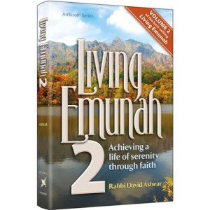 Living Emunah Volume 2