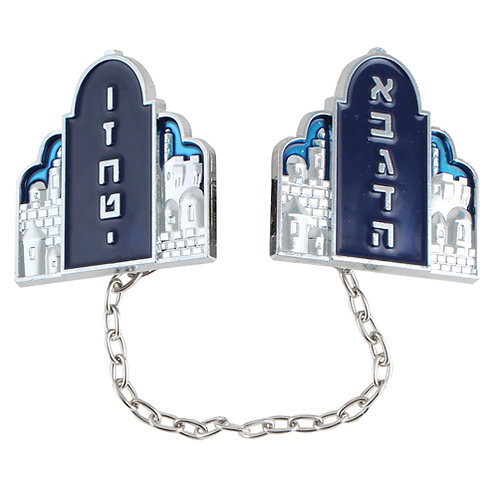"Nickel Tallit Clips ""Luchot"" 9cm with Chain Blue Enamel"