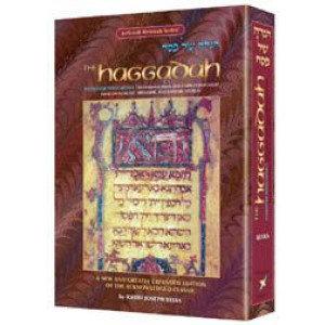 Artscroll: Haggadah - Expanded Edition by Rabbi Joseph Elias