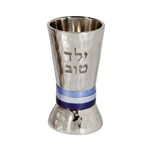 "Kiddush Cup - ""Yeled Tov"" - Blue Rings from Emanuel YTO-1"