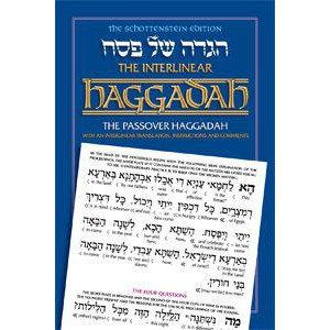 Artscroll: Schottenstein Ed Interlinear Haggadah - P/B by Rabbi Menac paper back