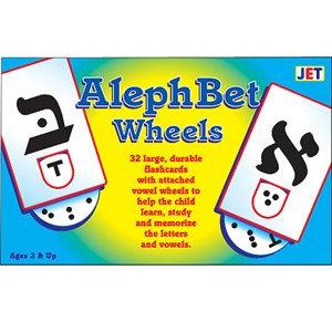 Aleph Bet Wheels