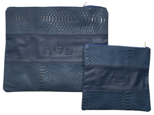 Genuine Leather Tallit and Tefillin bag blue  LR02