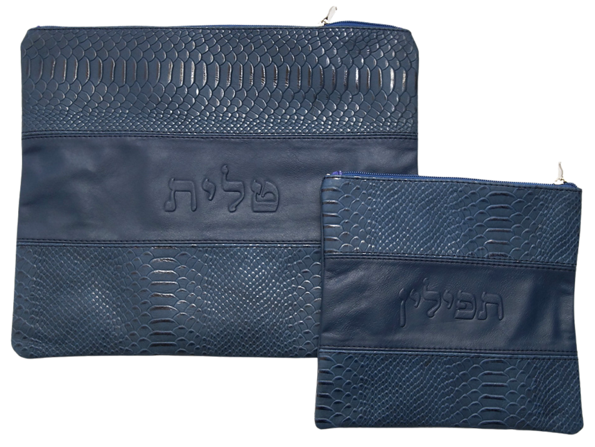 blue leather tallit bag