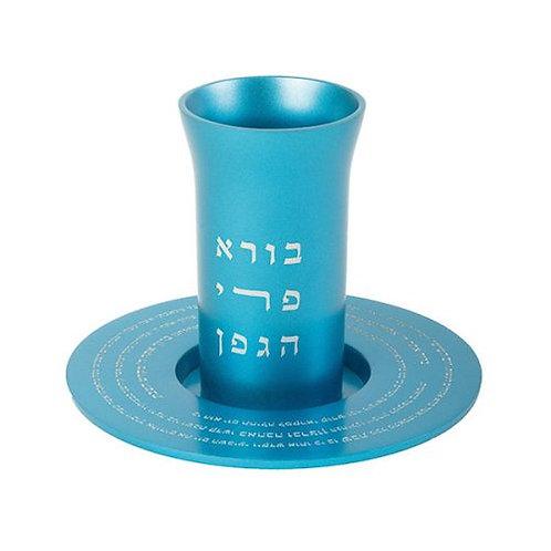 "Kiddush Cup - ""Kiddush"" -Turquois CUX-2"