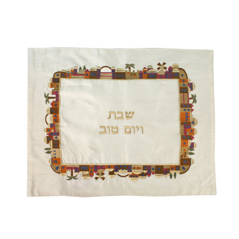 Challah Cover- Jerusalem- Colorful