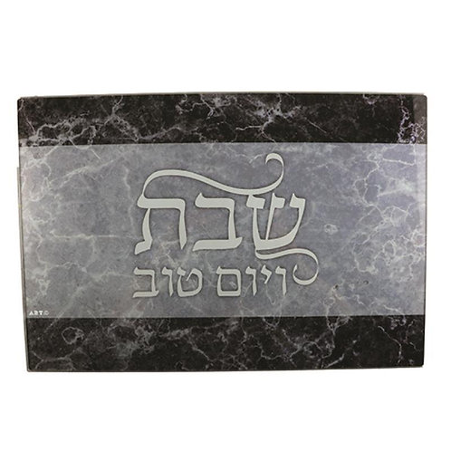 Glass Challah Board 37*25 Cm 43468