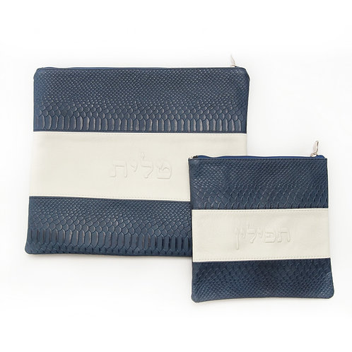 Genuine Leather Tallit and Tefillin bag blue and white LR014