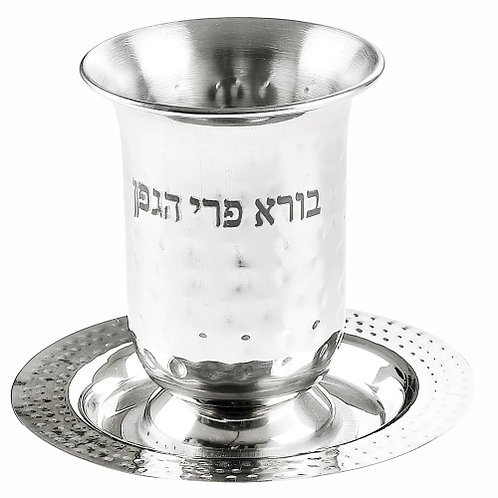 Elegant Stainless Steel Hammered Design Kiddush Cup 10 Cm With Rounded Saucer 12