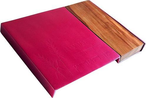 Metal Challah Board+ wood- maroon