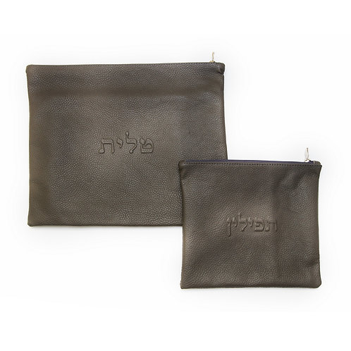 Genuine Leather Tallit and Tefillin bag grey LR012