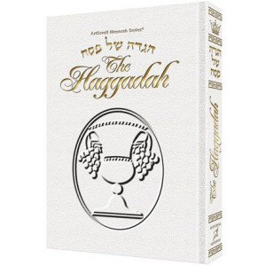 Artscroll: Haggadah / White Leather by Rabbi Joseph Elias .