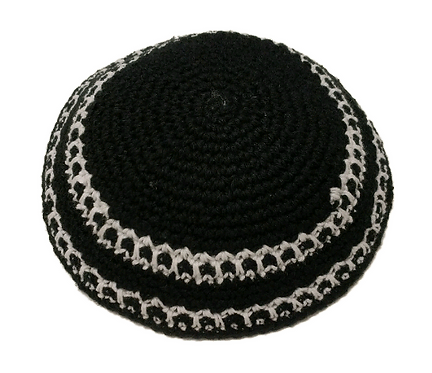 Knitted kippah hand made #462