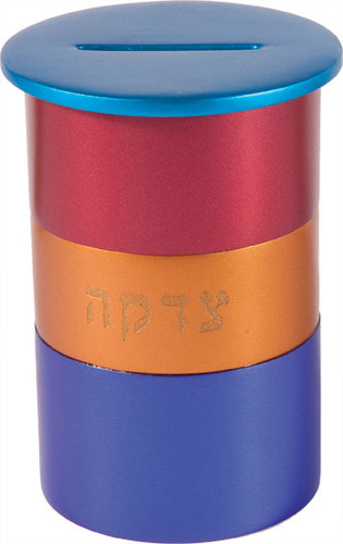 Tzedakah Box multicoloured  anodized,Emanuel