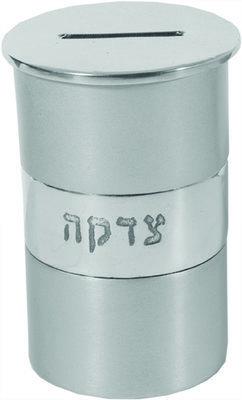 Tzedakah Box silver  anodized,Emanuel