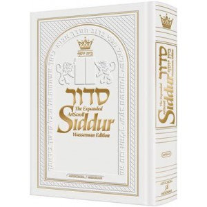 Expanded ArtScroll Siddur - standard size Wasserman Edition - White Leather