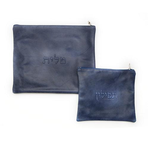 Genuine Leather Tallit and Tefillin bag blue   LR011