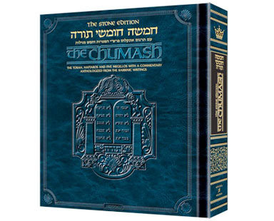 Artscroll 5 Books of Moses With English Translate , All in One standard size