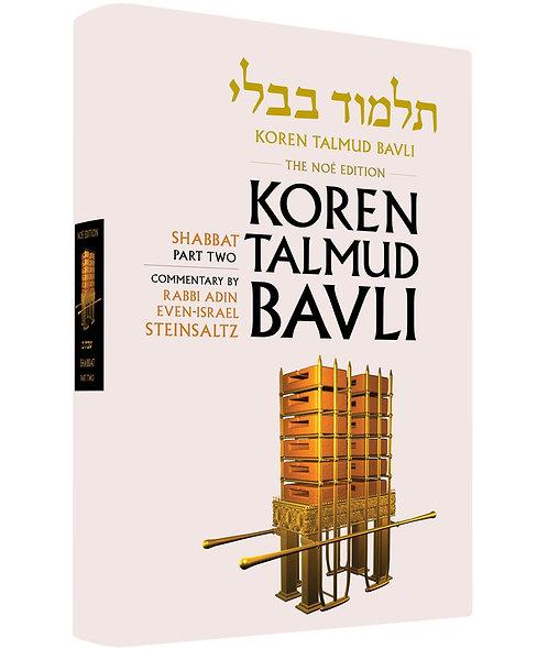 Vol. 3 Shabbat 2 The Koren Talmud Bavli Noé