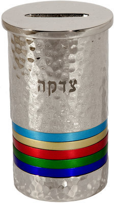 Tzedakah Box - nickel + hammerwork - multicolor rings, Emanuel