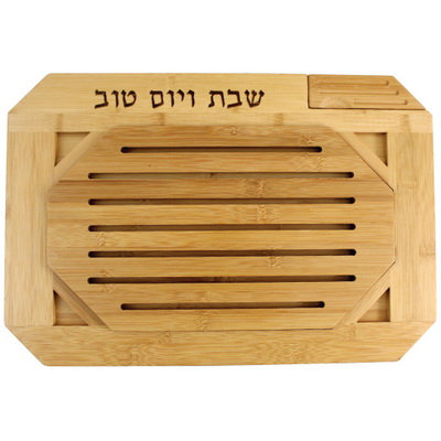 Wooden Challah Boarded With Knife