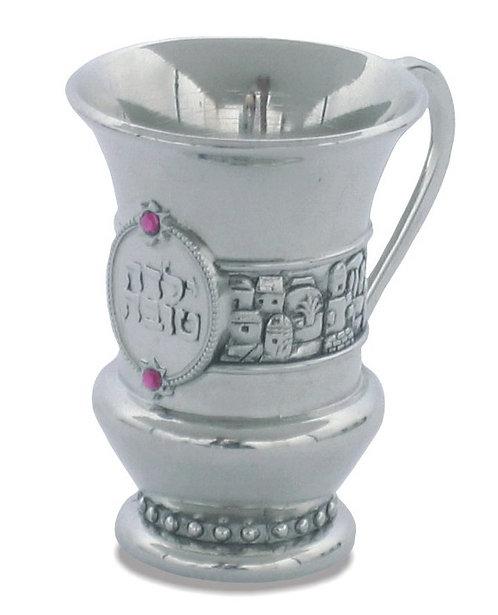 Kiddush cup yelda tova - good girl