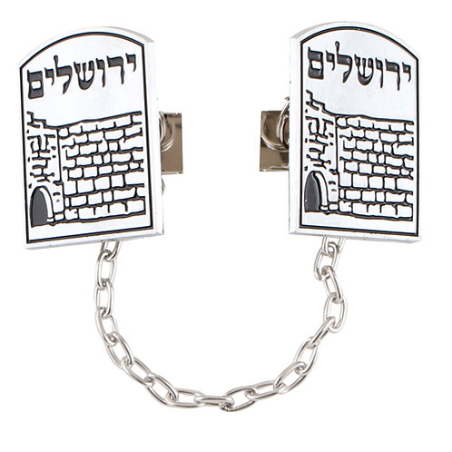 Nickel Tallit Clips with jerusalem kotel wall