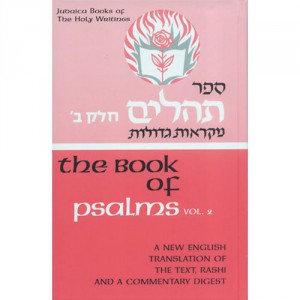Tehillim / Psalms Vol 2 (Judaica Press Mikraos Gedolos Series)
