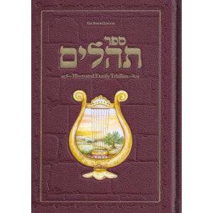 Illustrated Family Tehillim - Red