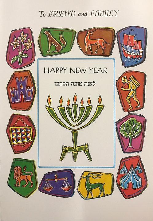 Roshashana Card #012