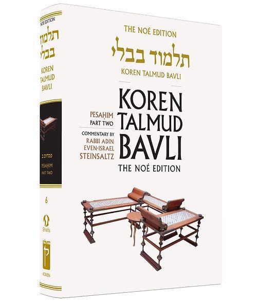 Vol. 7 Pesahim 2 The Koren Talmud Bavli Noé