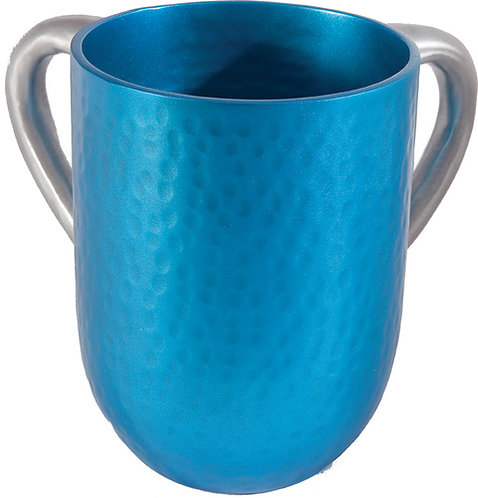 Hammer Work Netilat Yadayim Cup- turquoise