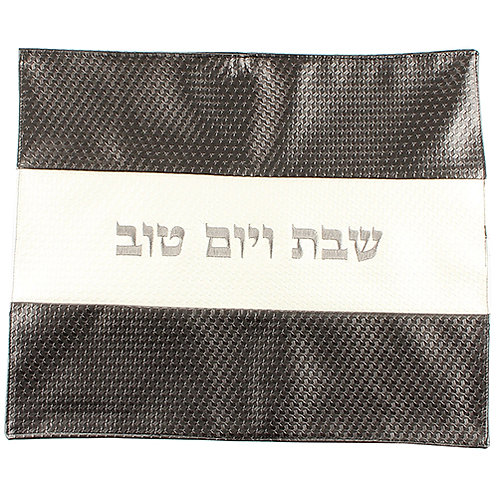 Challah cover shabbat  Faux Leather Challah Cover 52*42cm- with Embroidered Desi