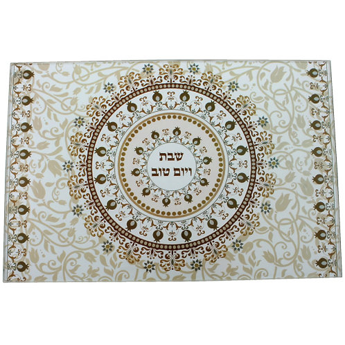 Glass Challah Tray UK59759