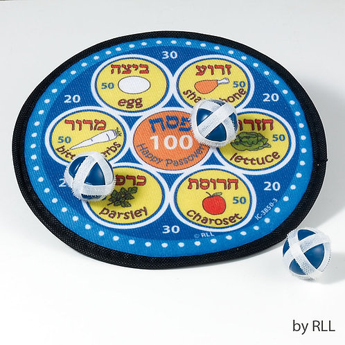 PASSOVER BALL TOSS GAME, HEADER