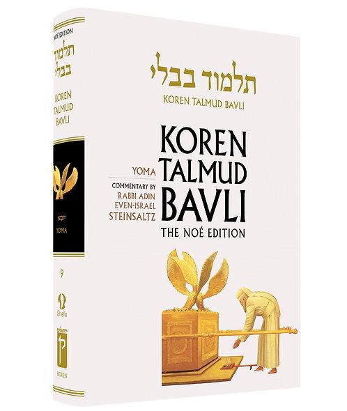 Vol. 9 Yoma The Koren Talmud Bavli Noé, standard size