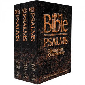 Mossad Harav Kook Psalms (3 vol.)