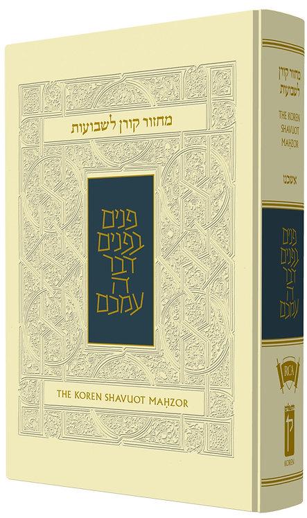 The Koren Sacks Shavuot Mahzor, pocket size