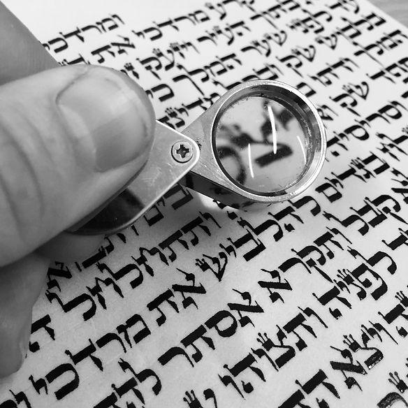 cheching mezuzah